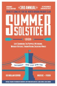 3rd Annual Summer Solstice Benefit Concert.